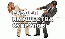 Налог на имущество для многодетных семей в москве