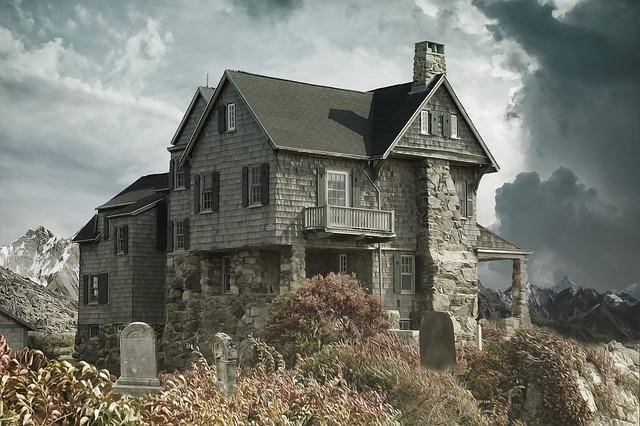 совместный дом