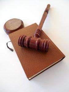 инструмент судьи