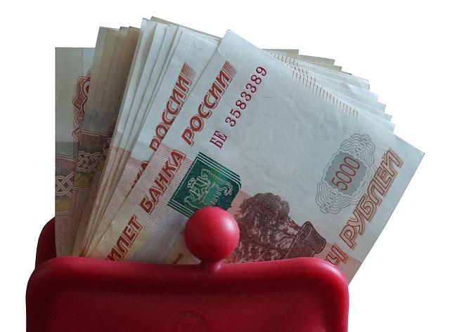деньги на маткапитал