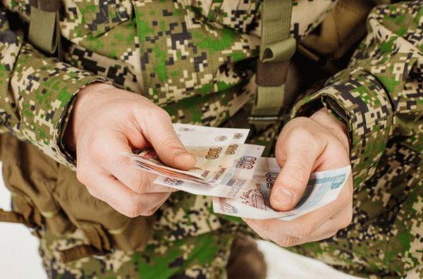 Удерживаются ли алименты с пенсии военнослужащего