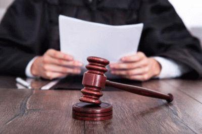 Заявление на повышение алиментов в суд образец