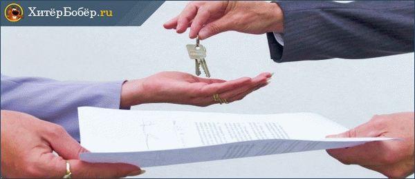 Обналичить материнский капитал на покупку квартиры
