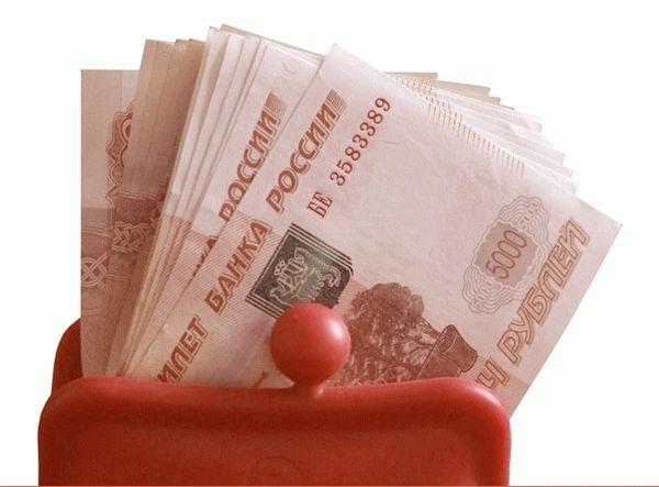Оформить кредит под материнский капитал