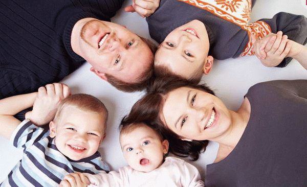 Многодетными считаются семьи в которых как минимум