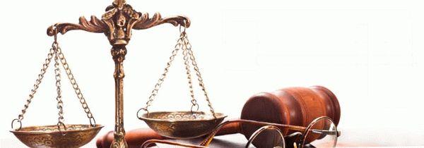 Раздел наследства в суде как разделить имущество