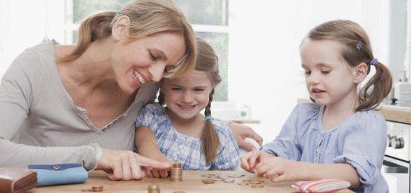 Как использовать материнский капитал в 2019 году: через сколько