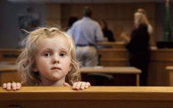 Ипотека при разводе супругов с детьми