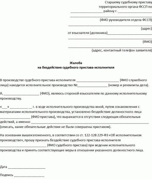 kak-dobitsya-alimentov-2EEC.jpg